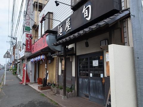 2016-06-19 旬 001
