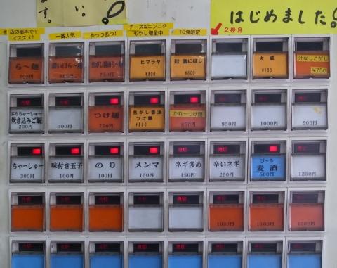 2016-07-03 近喜屋 003のコピー