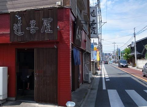2016-07-03 近喜屋 001