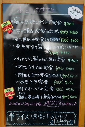 2016-07-11 えのもと食堂 001