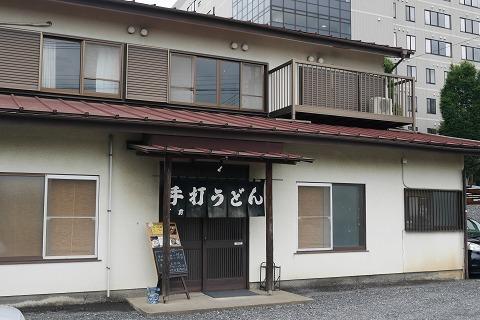 2016-07-24 宮前うどん 001