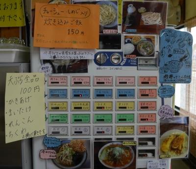 2016-07-24 宮前うどん 002