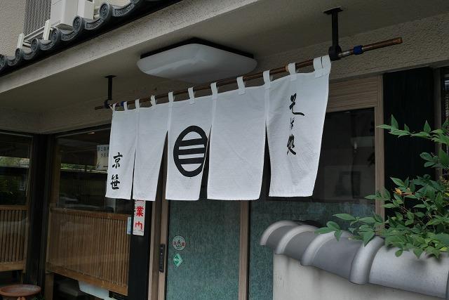 2016-08-01 京笹 008
