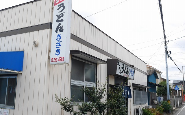 2016-08-12 木崎 003