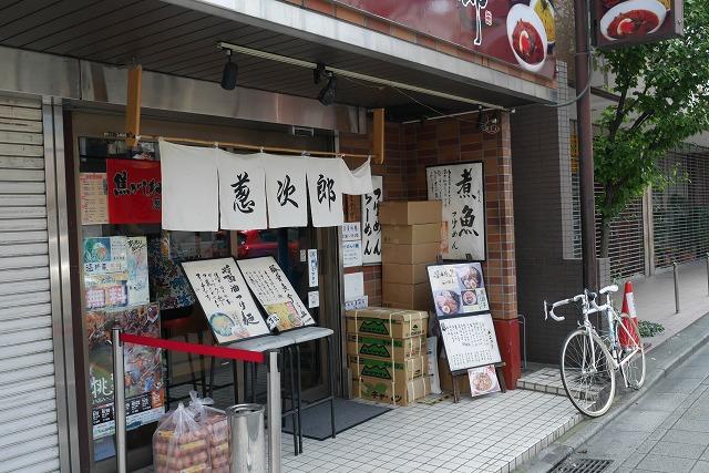 2016-08-13 葱二郎 002