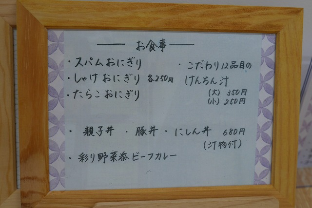 2016-08-16 花むすび 002