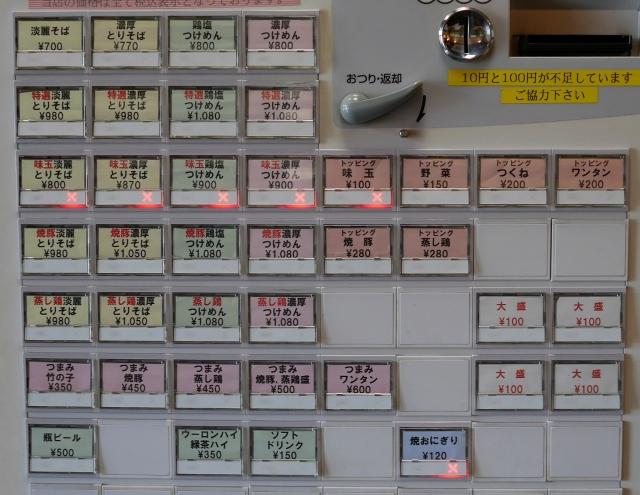 2016-08-17 清兵衛 009