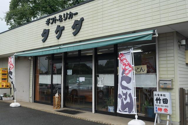2016-08-20 リカーショップ タケダ 010