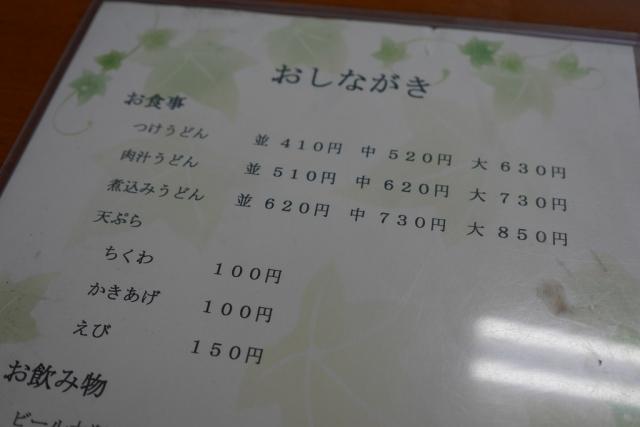 2016-08-20 リカーショップ タケダ 003