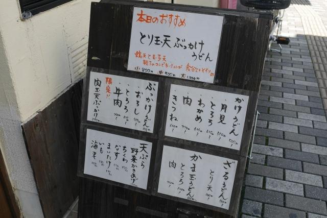 2016-08-31 長谷沼 002