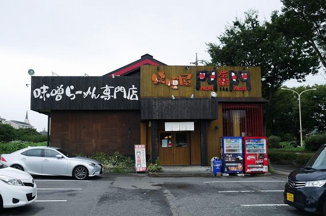2016-08-30 味噌屋門左衛門 001