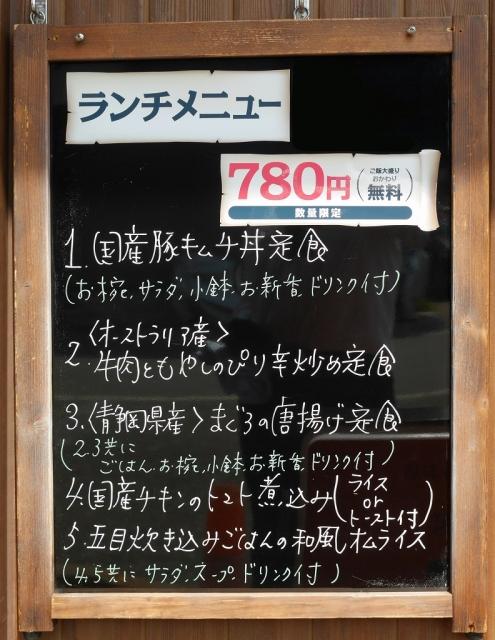 2016-09-02 なかじま 002のコピー