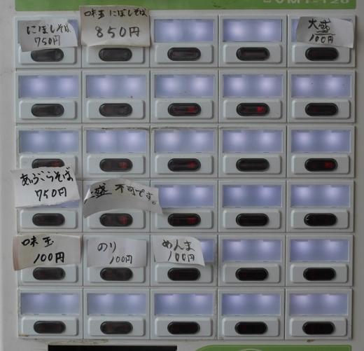2016-09-04 こじま 001のコピー