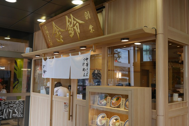 2016-09-09 舎鈴 001
