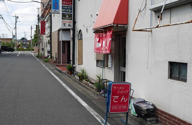2016-09-10 でん 001