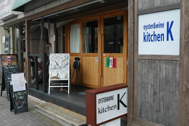 2016-10-30 キッチンK 012