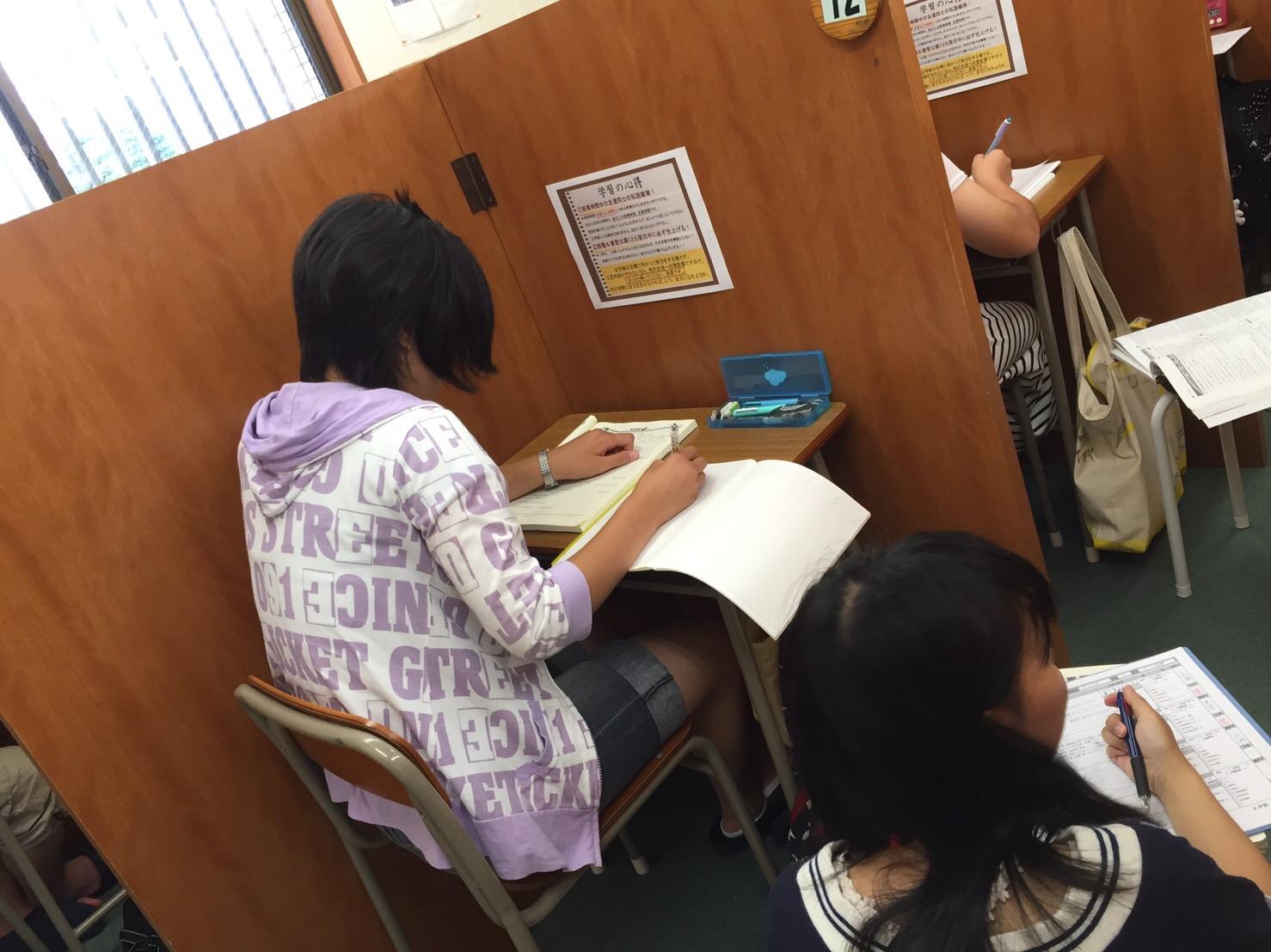 夏期講習 東菅野 201604