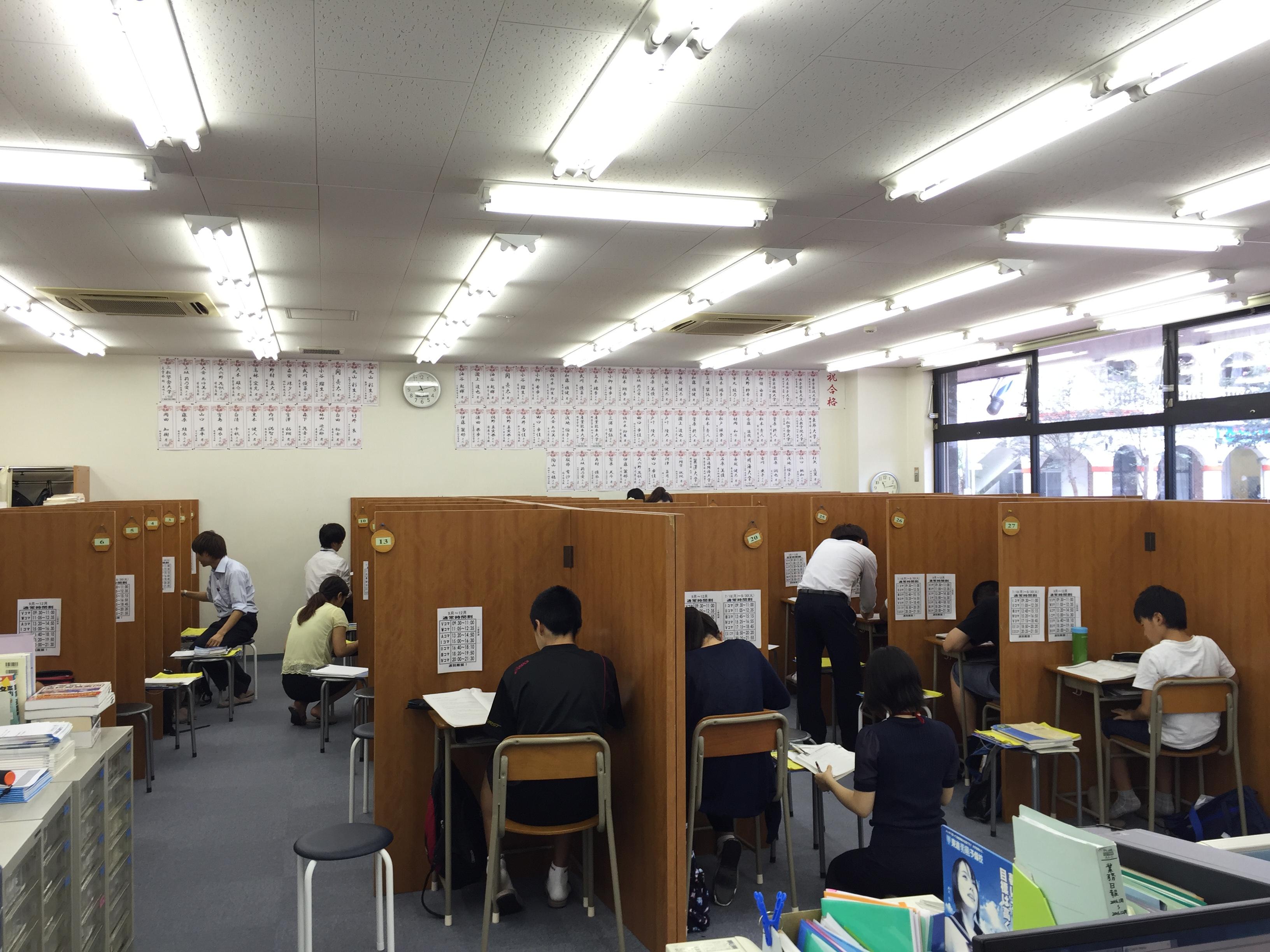 夏期講習終わり3