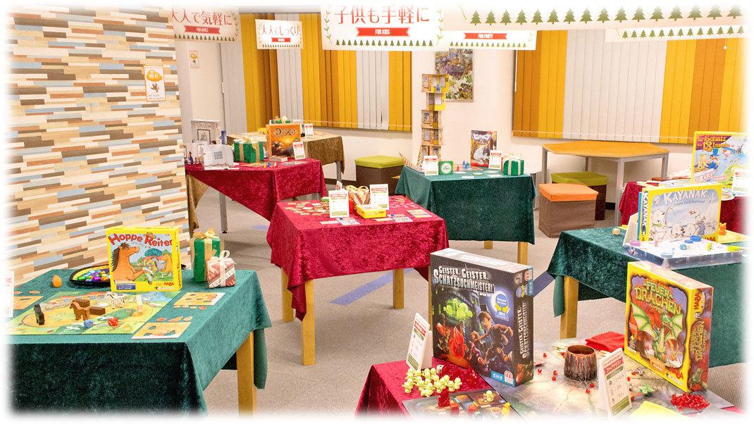クリスマス展示場2016全景-w1070