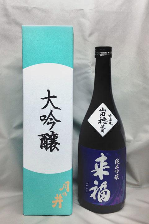 tsukinoi.jpg