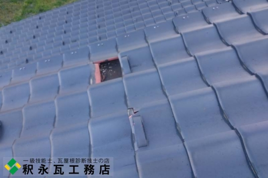 風害による屋根瓦修理 立山