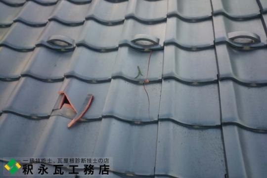 風害による屋根瓦修理 立山3