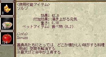 20160517074908.jpg