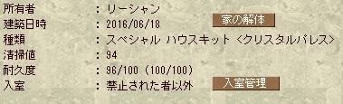 20160826054741.jpg