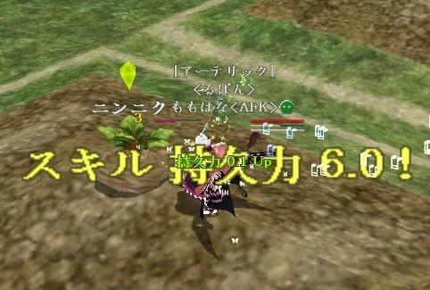 20161025085318.jpg