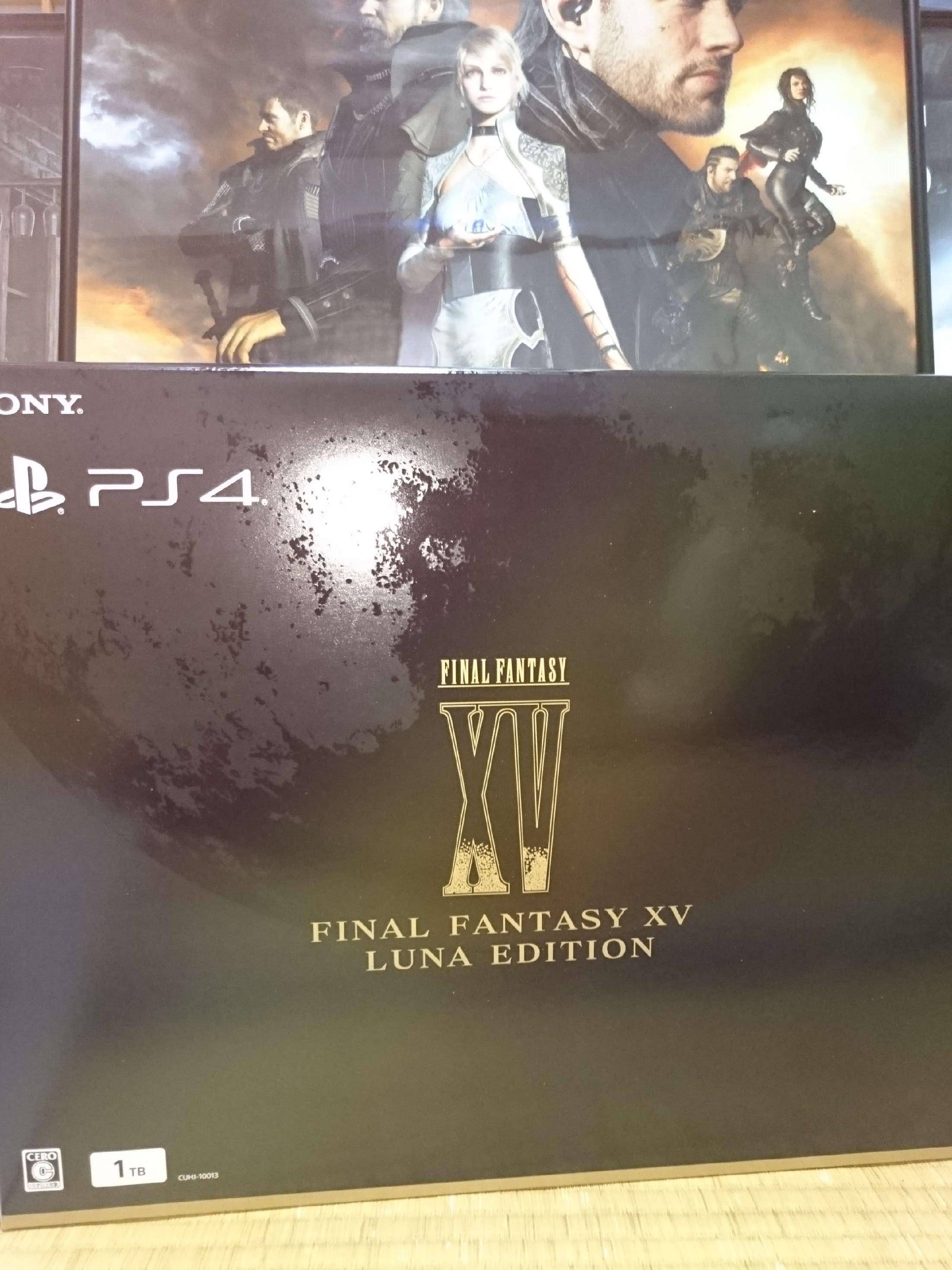 FF15同梱1