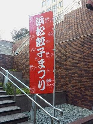 20161112_085458.jpg