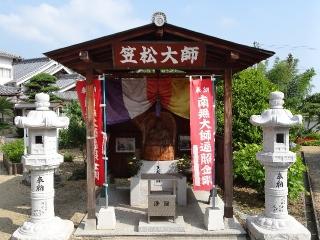 72曼荼羅寺-松地蔵26