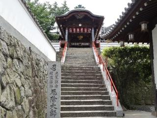 78郷照寺-大師堂26