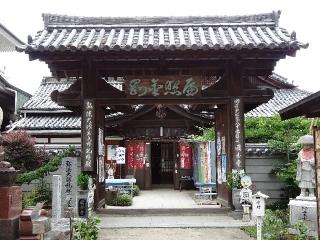 80国分寺-大師堂26