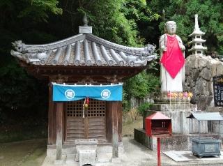 85八栗寺-地蔵26