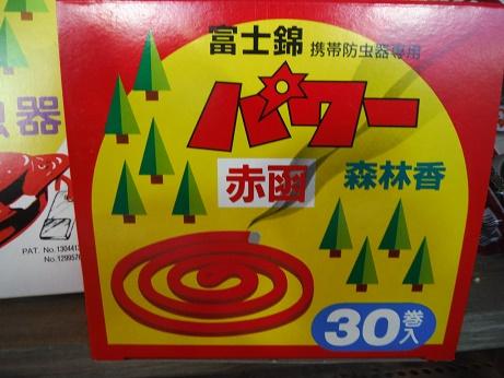 20160703森林香