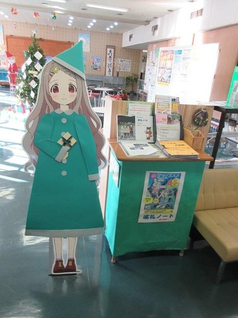 201612ヤマノススメ飯能 (3)