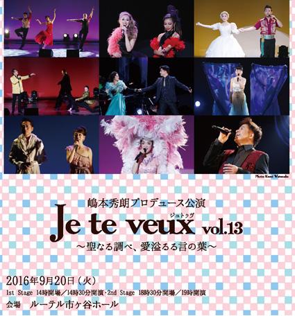 A4_jeteveux-H1-small.jpg