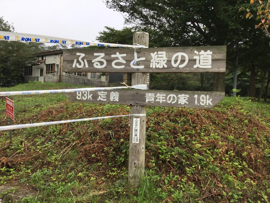 2016_0925_7.jpg