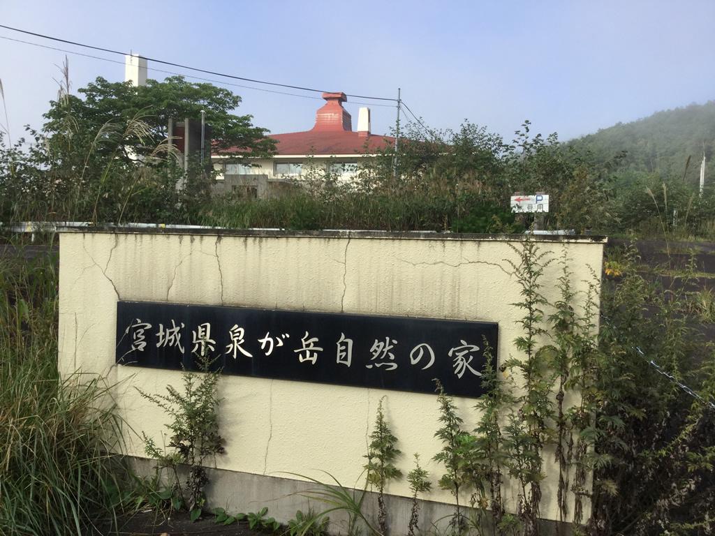 2016_0925_8.jpg