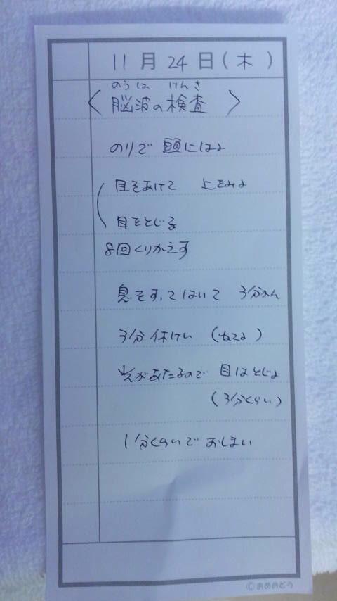 IMG_3706.jpg