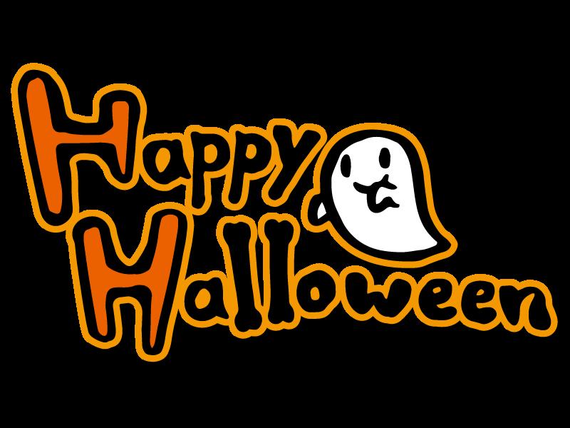 illustrain01-halloweenlogo.png