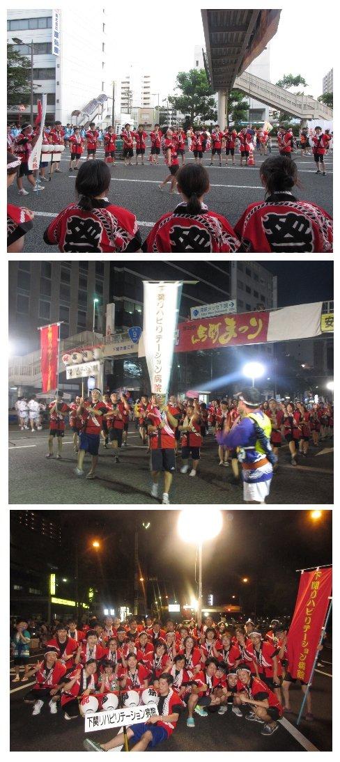 馬関祭りH28