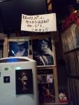 ロック座名物・前田さんからのメッセージ(日々追加中)
