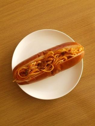 ツナと平茸の入った完熟トマトのボスカイオーラドッグ