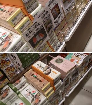 奈良中谷本舗柿の葉寿司3