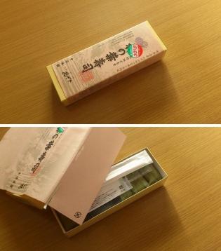 奈良中谷本舗柿の葉寿司5