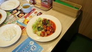 ガストチキンと野菜のトマト煮ランチ(ライス少なめ)4