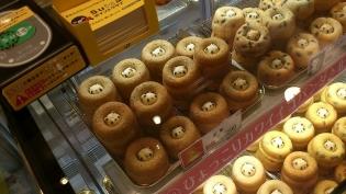 上野駅シレトコドーナツ紅茶4