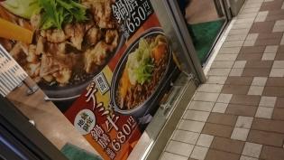 吉野家牛すき鍋膳(並)(軽)1